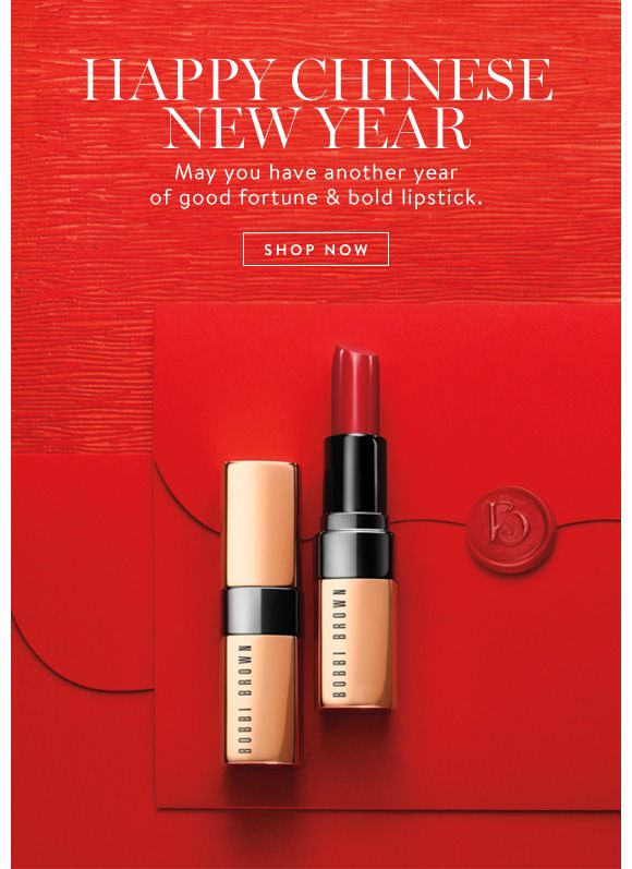 BOBBI BROWN - Happy Chinese New Year