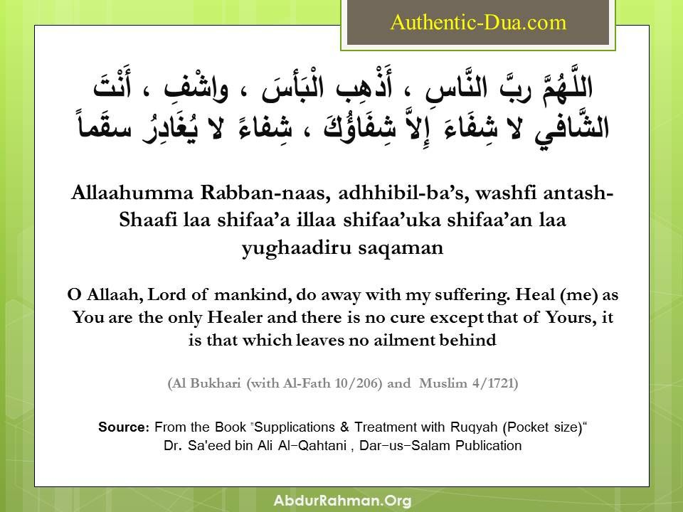 Authentic Dua Dhikr Fortress Of The Muslim Prayer For Health Dua For Good Health Dua For Health
