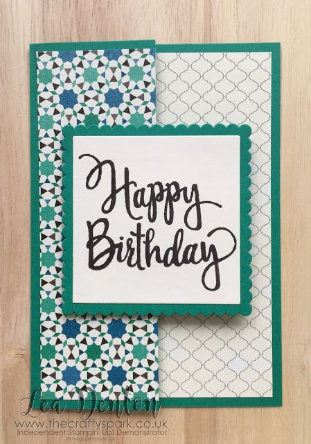 Moroccan Emerald Envy Masculine Birthday Card Part Of The In Color