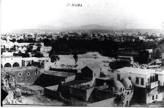 Hama/ حماة