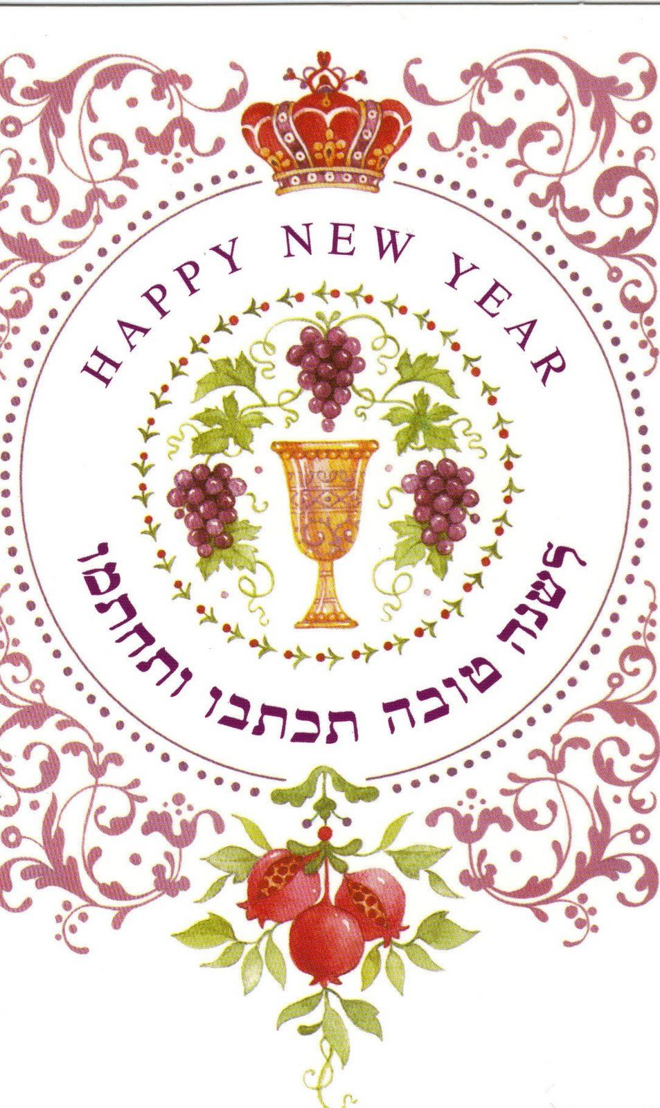 Happy New Year To All My Jewish Friends Lets Pray For A Year Of