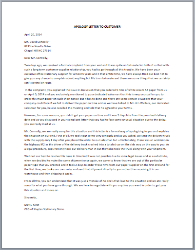 Sample Apology Letter Free Letters For Cancelling Job Interview