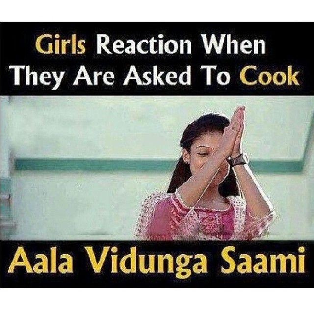 Tamil Movie Meme Google Search Comedy Memes Tamil Comedy