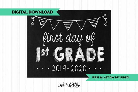 First Day of 1st Grade Sign - First Day of School Sign  - First Day of School Chalkboard - First Gra #firstdayofschoolsign