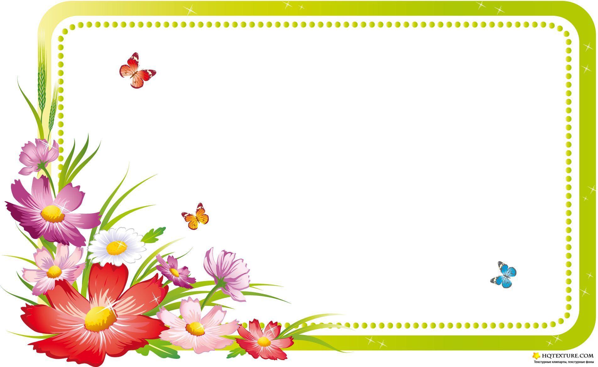 Frame | Stock Vectors - Spring Frame 2 | Весенние рамки ...