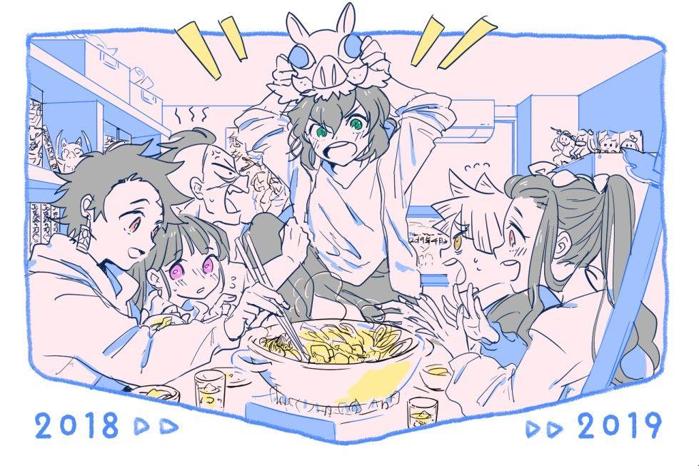 日本一慈しい鬼退治 おしゃれまとめの人気アイデア pinterest eileen 笑う イラスト 鬼イラスト 伊之助 かっこいい