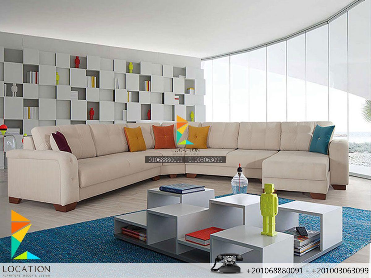 كتالوج صور ركنات مودرن 2020 Home Decor Furniture Home