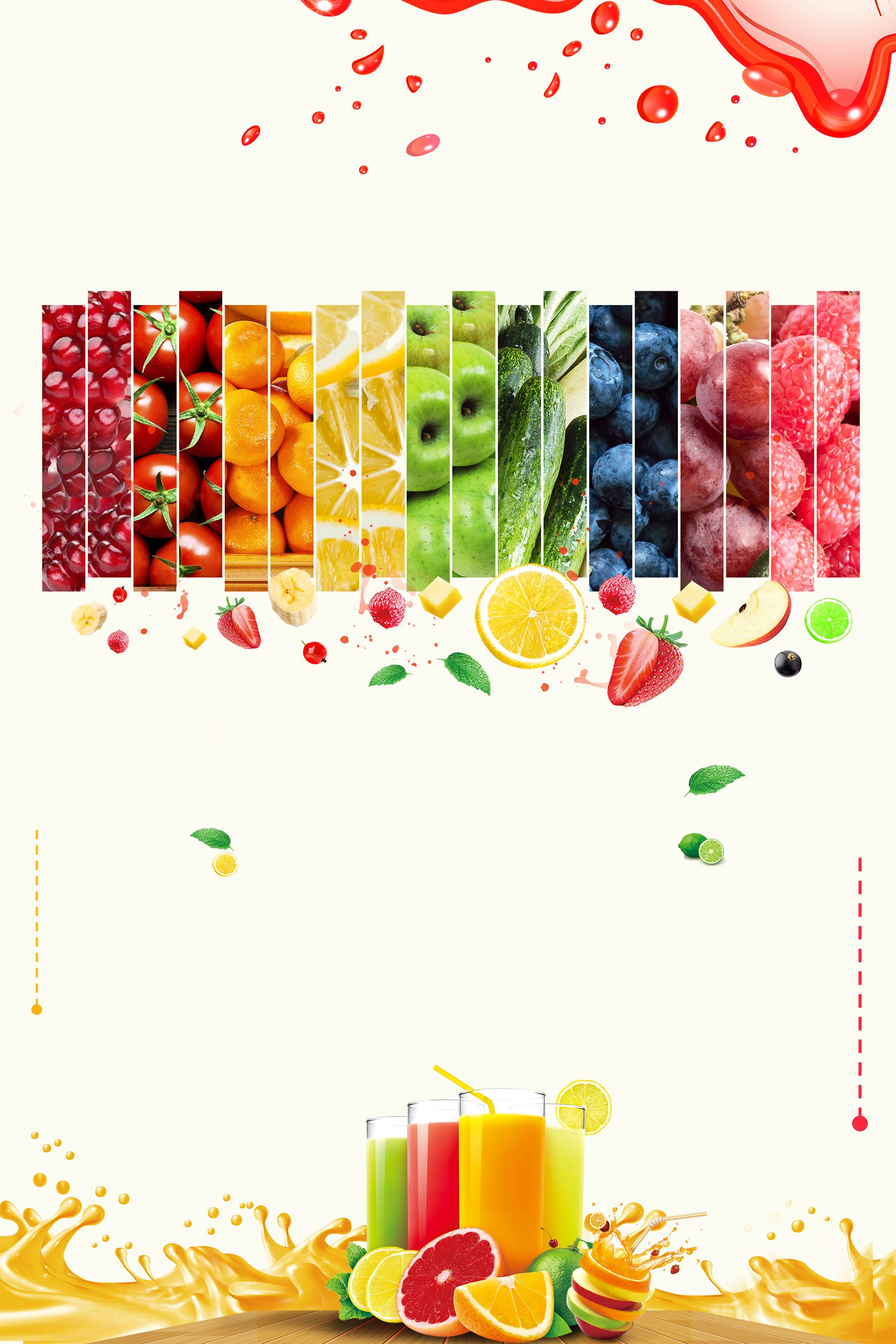 Simple Colorful Fruit Juice Flyer Poster Background