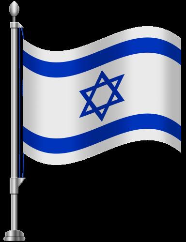 Israel Flag Png Clip Art Israel Flag Flag Clip Art