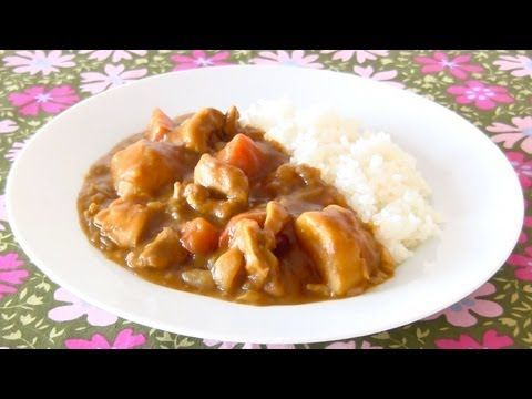 How To Make Basic Curry Rice Vermont Curry Recipe Attempted 12 01 14 I Used S B Brand S Torokeru Curry Curry Recipes Japanese Curry Curry Chicken Recipes