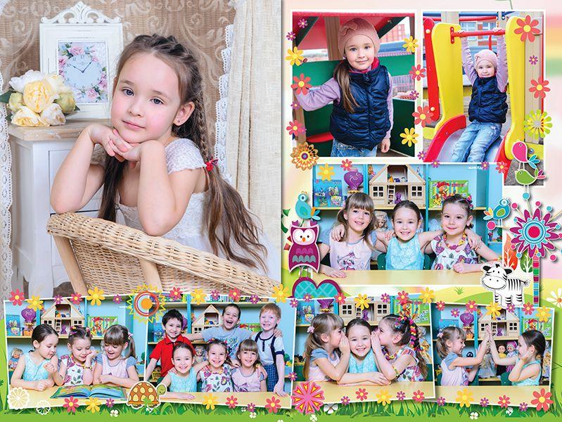 Вырезалки, картинки для выпускных альбомов детского сада