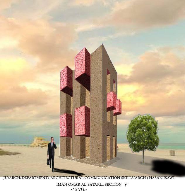 Iman OmarArchitectural Communication Skills-
