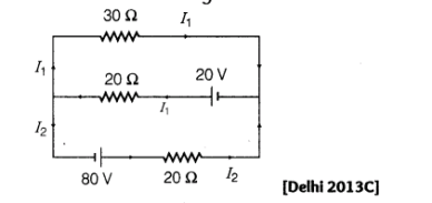 Important Questions For Cbse Class 12 Physics Kirchhoff S Laws And Electric Devices In 2020 Physics Learn Physics Electrical Circuit Diagram