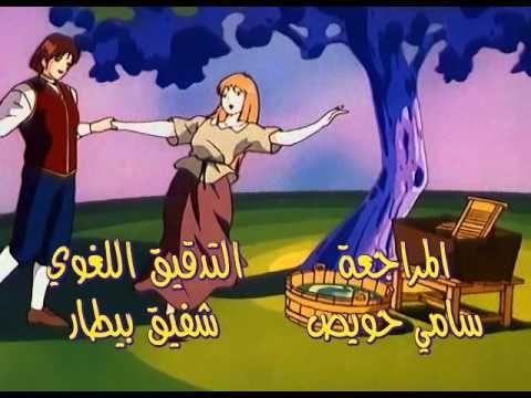 شارة البداية سندريلا Classic Cartoons Childhood Cartoon