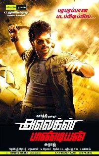 South indian movie hindi dubbed 2020 download filmywap