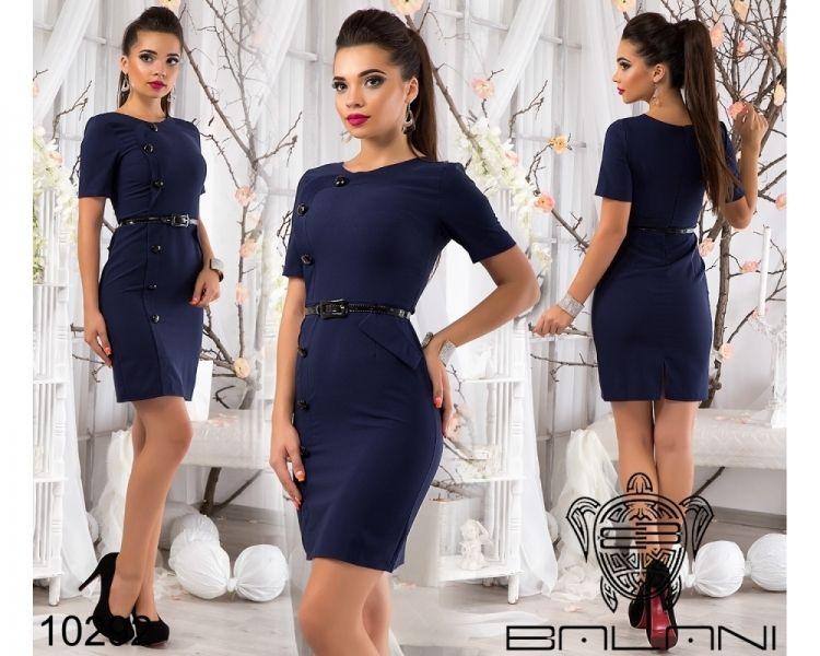 Темно синее приталенное платье