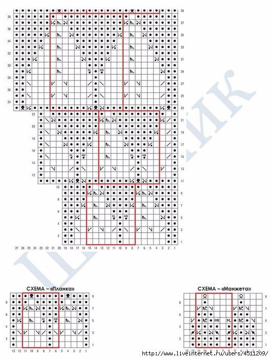 Превью xp6LUK0hhhk (529x700, 241Kb)