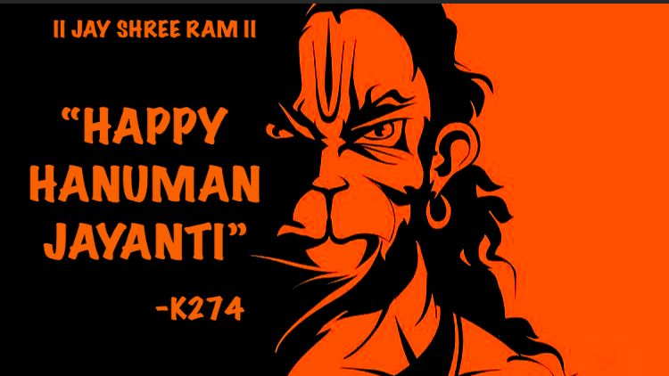 Hanuman Jayanti Hanuman Bajarangbali Jaishreeram God Dj Mix Songs Dj Remix Songs New Dj Song