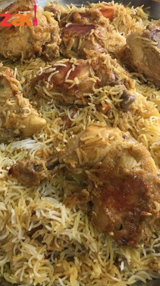 البرياني الهندي على أصوله مين بتحب تنضم معنا لهذا الدرس معكم صديقة زاكي الشيف الموهوبة Malak Alrefaie البرياني بتغسلي الدجاج Food Recipes Indian Food Recipes