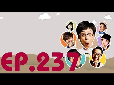 Running Man Episode 237 Eng Sub / Indo Sub - 런닝맨 237회 Full HD