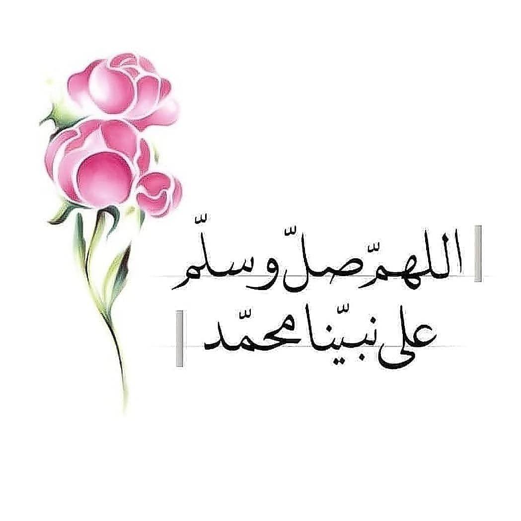 اللهم صل وسلم وبارك على نبينا محمد وعلى آله وصحبه أجمعين Poster Movie Posters Islam