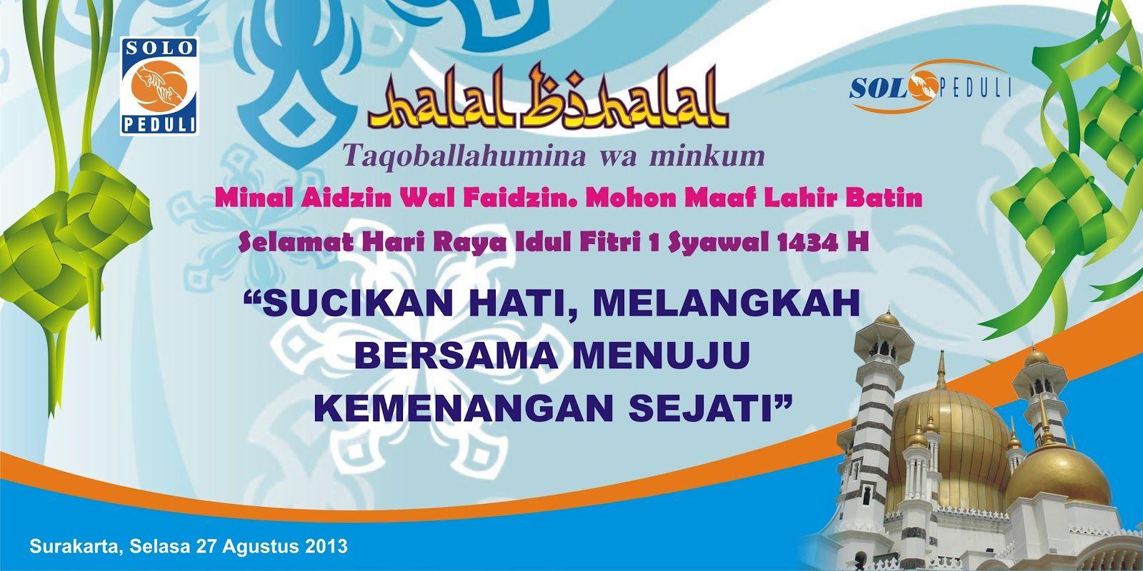 Hasil Gambar Untuk Backdrop Halal Bihalal Lampion Backdrops