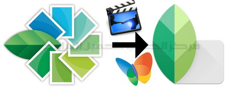snapseed pc full crack