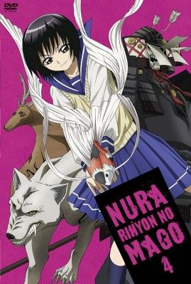 Yura With Images Clan Japanese Animation Anime
