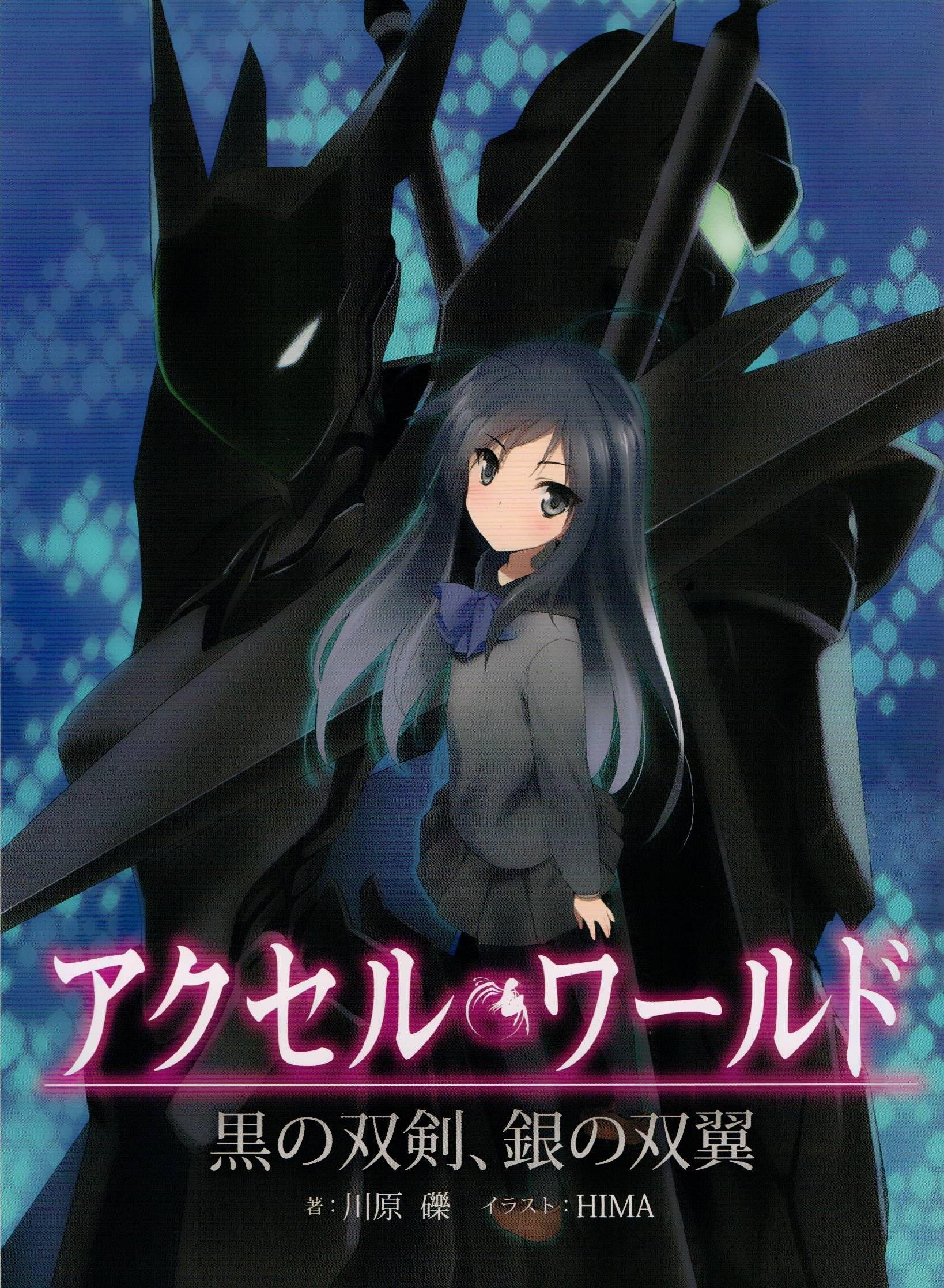 Accel World Light Novel Pages in 2020 Light novel, Anime