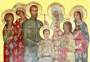 July 17 - feast of St .. Royal Martyrs - Russian Imperial Movement