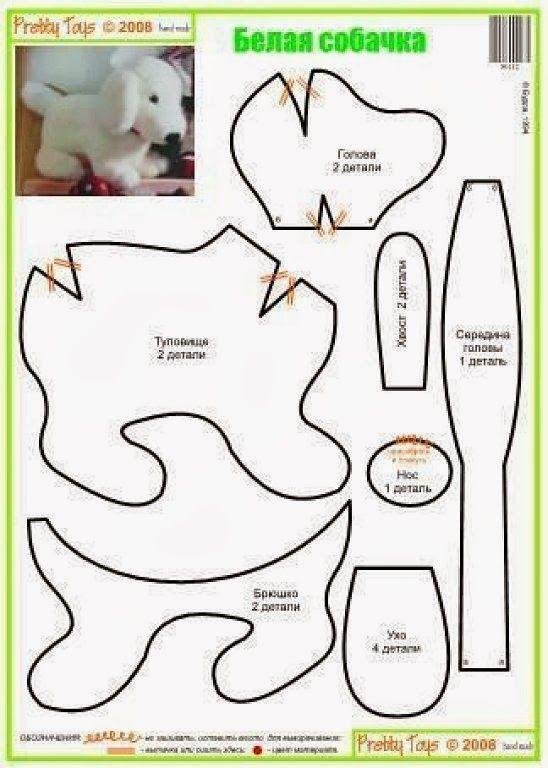 moldes de bichinhos de tecido 3d - Pesquisa Google | собаки ...