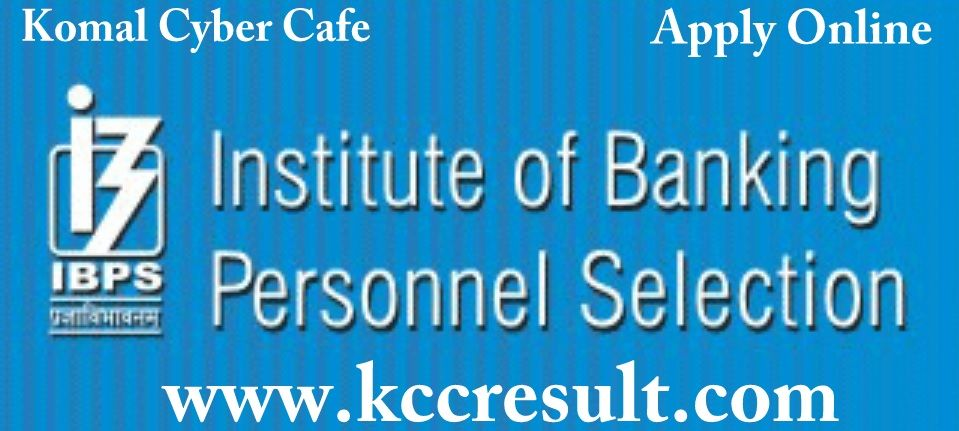 Ibps Rrb Viii Officer Scale I Ii And Iii Office Assistant Multipurpose With Images Office Assistant Government Jobs Apply Online