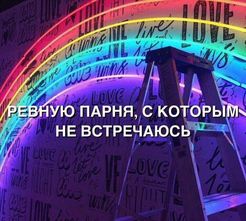 фразы для ночных клубов