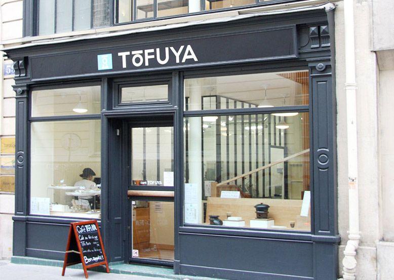 Кофе Tofuya первый концептуальный магазин во Франции ...