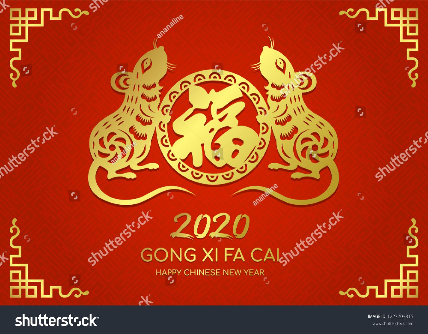 d9b26e0e3 Happy chinese new year 2020 card with Gold paper cut twin rat chinese zodiac  hold Chinese word mean Good Fortune in circle sign on red background vector  ...