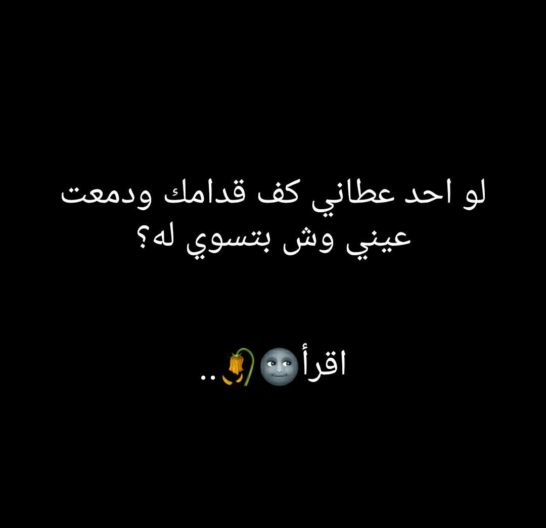 Funny Arabic Quotes Friendship Quotes Arabic Funny