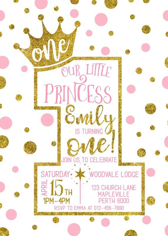1st Birthday Invitation Princess 1st Birthday Invitation Crown