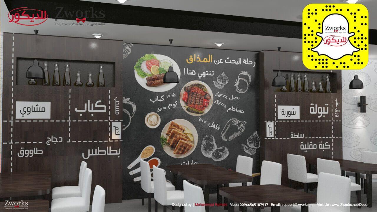 ديكورات مطاعم 2018 Restaurant Decor Box
