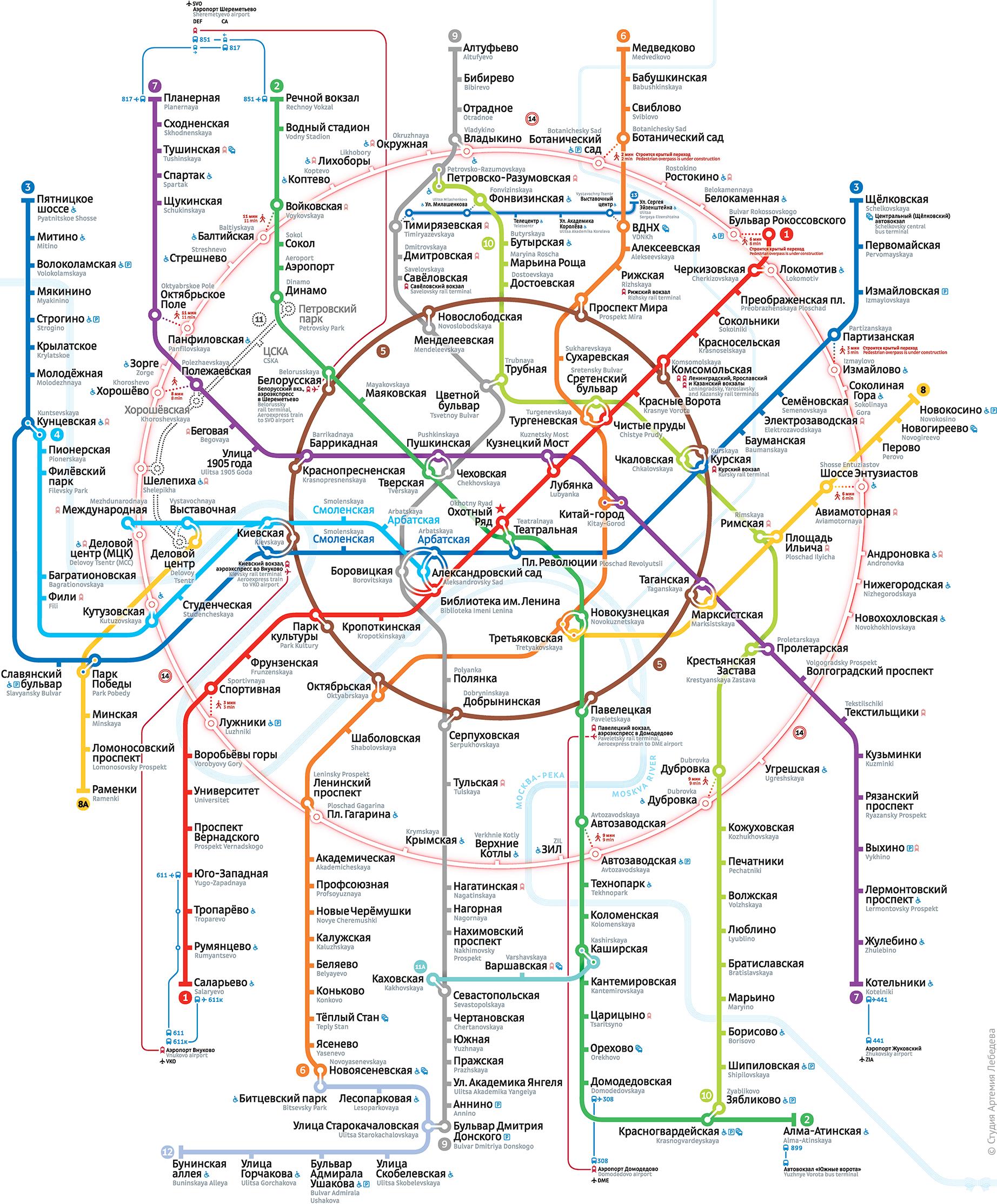 схема метрополитена в москве