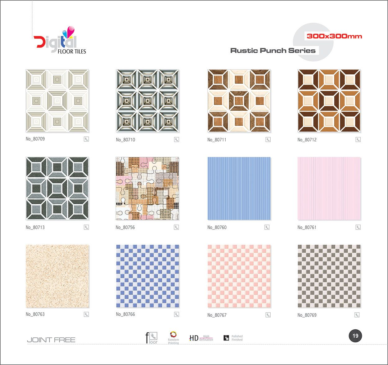 Madhav export is famous merchant exporter of designer digital madhav export is famous merchant exporter of designer digital floor tiles for bathroom kitchen dailygadgetfo Choice Image