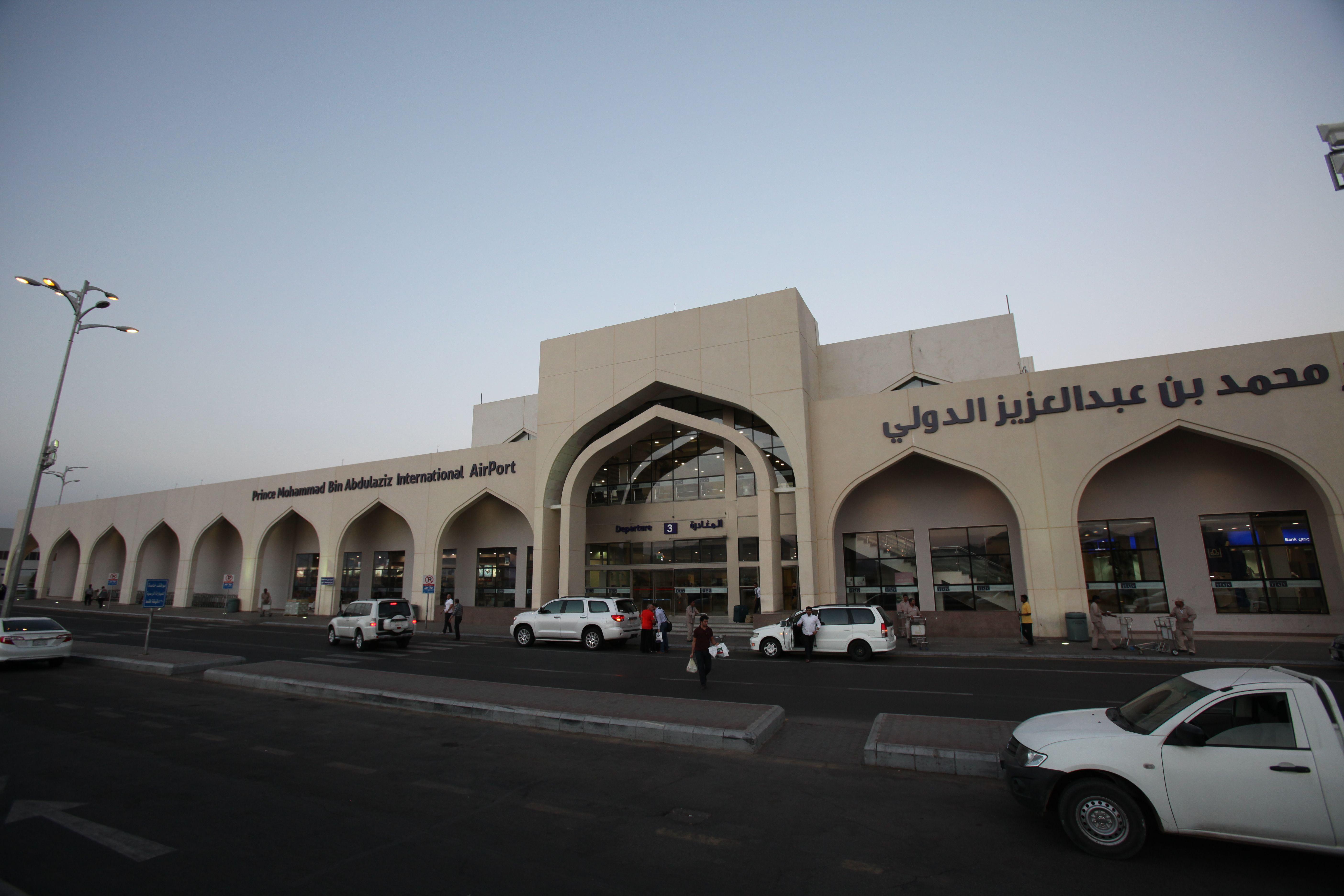 Prince Mohammad Bin Abdulaziz Airport Madinah Airport Airport House Styles Mansions