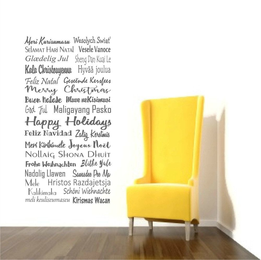 Christmas Wall Decals, Holiday Wall Decor, Christmas languages decal ...