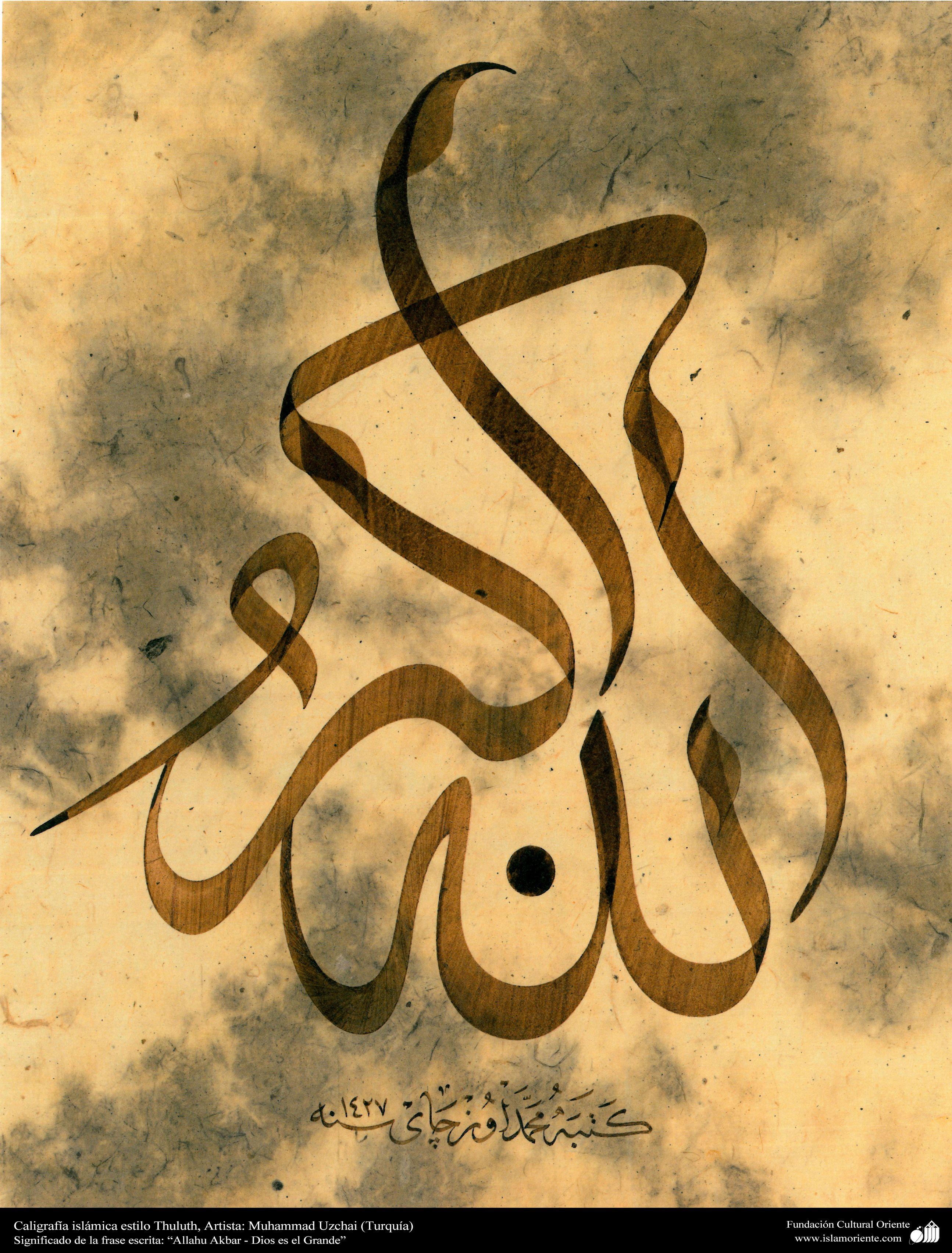 Allahu Akbar - Dios es el Grande, Caligrafía islámica estilo Thuluth ...