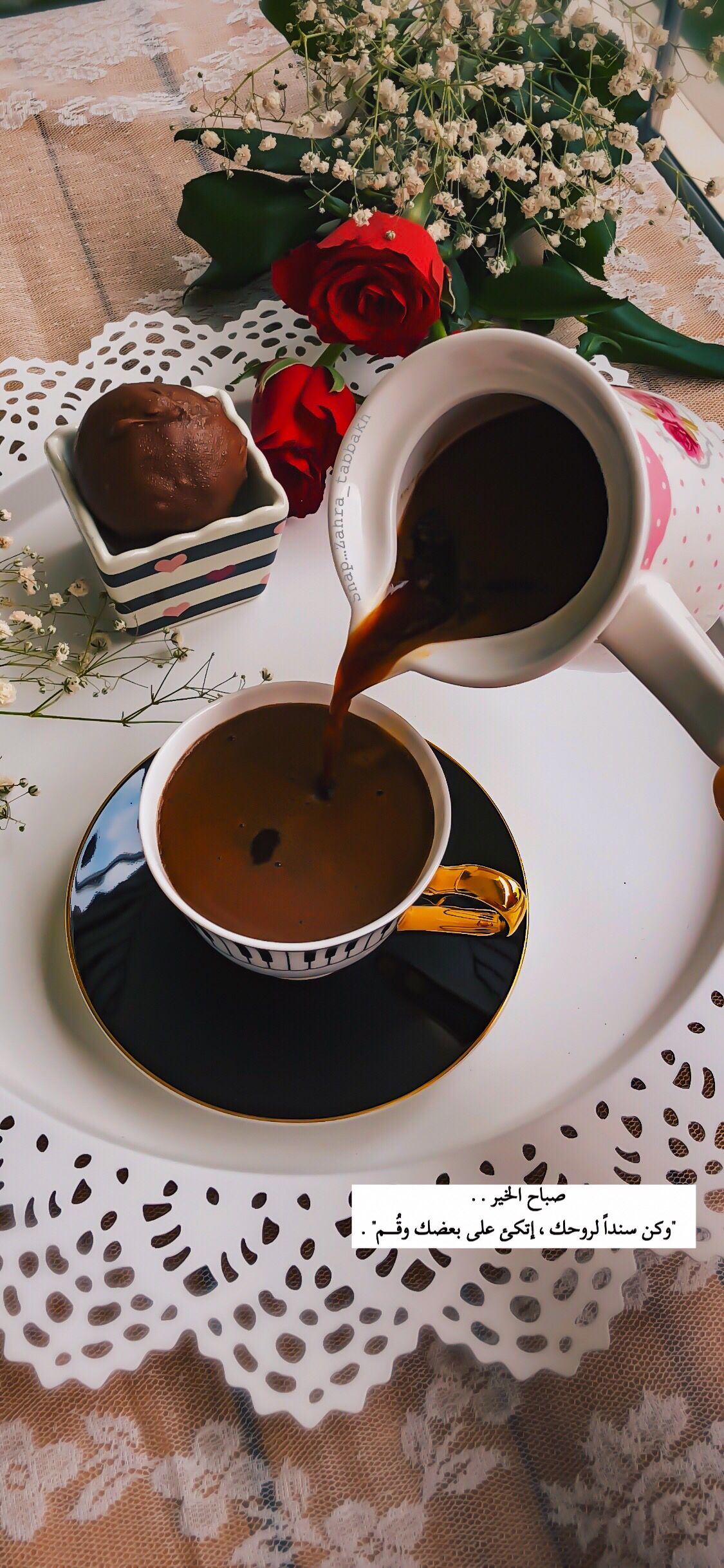 قهوة وقت القهوة صباح الخير رمزيات صورة تصويري تصاميم كوب قهوة سناب سنابيات بيسيات فنجان قهوة روقان مزاج ه Coffee Addict Coffee Art Coffee Quotes