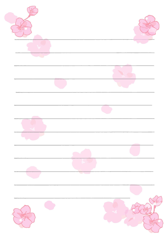 便箋テンプレート 桜3 ダウンロード かわいい無料イラスト 印刷素材