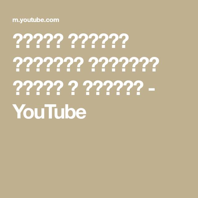 افخاذ الدجاج الكذابة بتتبيلة بسيطة و راائعة Youtube Youtube Comedy Tv Blog