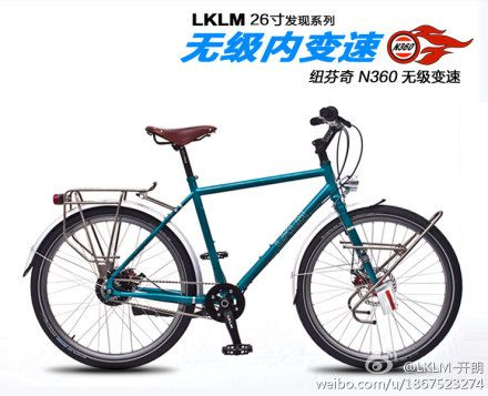 Lklm 26 Inch Bike With Internal Gear Touring Bicycles Bicycle Bike