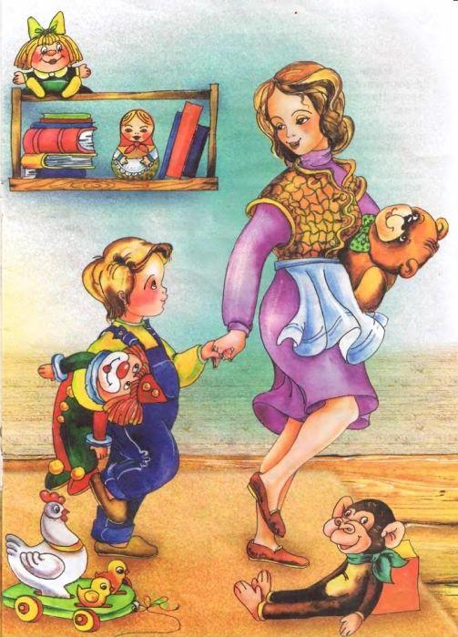 Проблемные ситуации картинки для детей