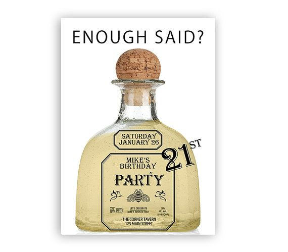 Tequila Patron Printable Birthday Invitation Personalized ANY – Personalized 40th Birthday Invitations