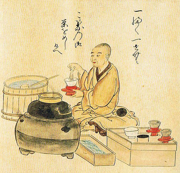 File:Kanō Osanobu 71 uta-awase cropped.jpg